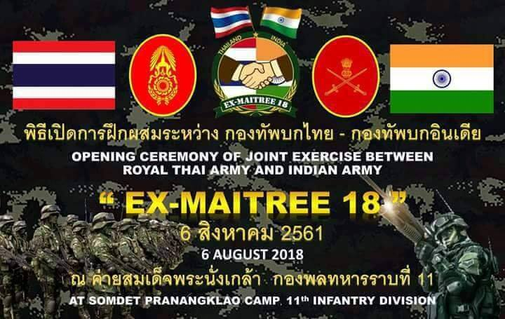 Joint military exercise Maitree 2018