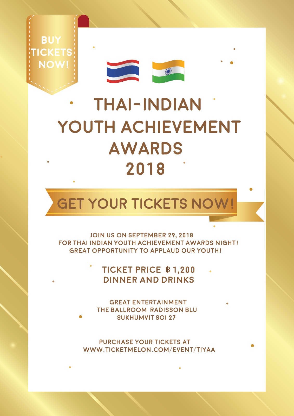 THAI-INDIAN YOUTH ACHIEVMENT AWARDS