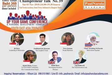 Champreneur Talk No.59