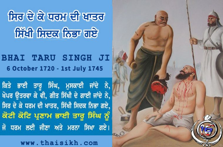 Bhai Taru Singh ji