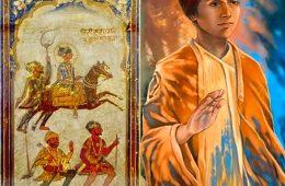 Guru Har Krishan Sahib Ji