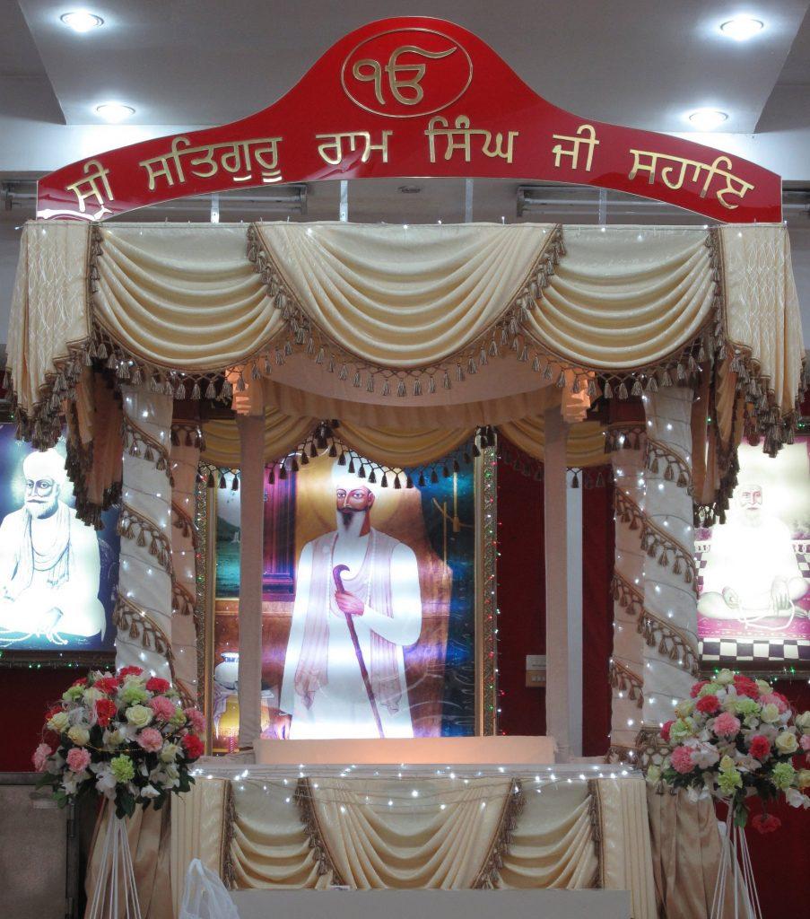 Namdhari Gurdwara Asoke Sukhumvit Soi 21